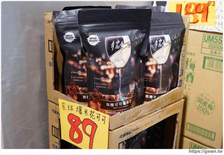 20191210142846 10 - 熱血採訪│台中最齊全的進口零食批發倉庫出清!限定兩個禮拜,超佛心價格還能免費換冰淇淋!