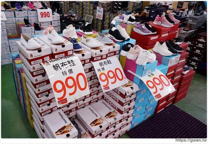 20191228022944 71 - 熱血採訪 800坪台灣廠拍年底快閃10天,大小家電超值福利品,運動鞋加10元多一雙!