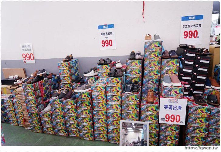 20191228022946 30 - 熱血採訪 800坪台灣廠拍年底快閃10天,大小家電超值福利品,運動鞋加10元多一雙!