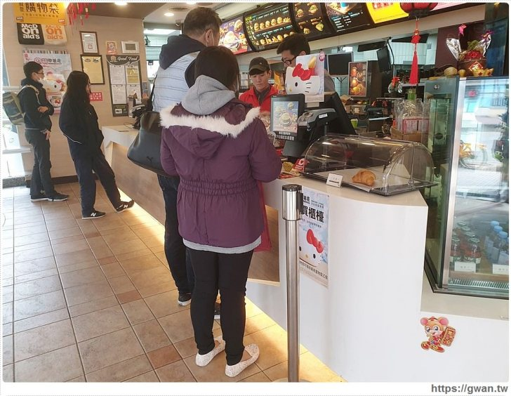 20200120122016 48 - 麥當勞Hello Kitty萬用置物籃開賣啦!可單買、可加購,全台限量10萬個售完為止~
