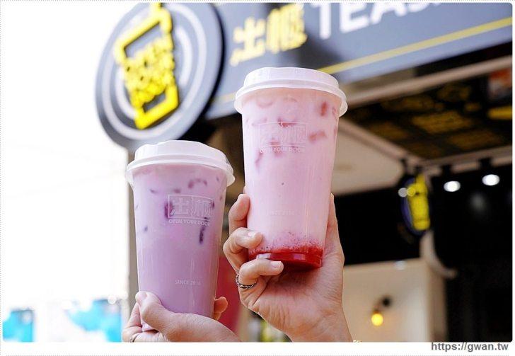 20200301231240 54 - 熱血採訪│出櫃期間限定草莓、桑葚芝士厚奶蓋來囉 !還有茶奶蓋一杯竟然不用30元