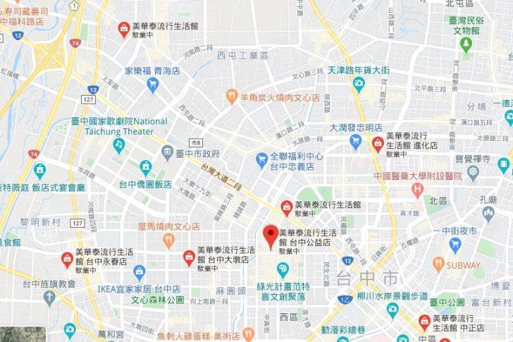 20200413000912 40 - 美華泰五月底前全面歇業,香港服飾bossini七月底將撤出台灣!