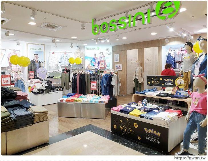 20200413000922 51 - 美華泰五月底前全面歇業,香港服飾bossini七月底將撤出台灣!