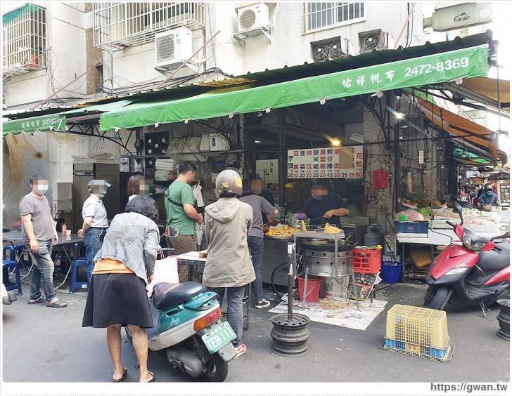 20200421211050 32 - 向上市場無名炸物攤 | 藏在市場裡的40年炸粿、蚵仔嗲,在地人超愛的台式下午茶!