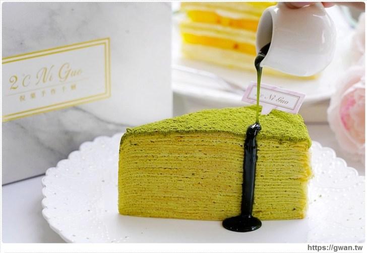 c2afa6d15884adbc564ca91a717c5bde - 熱血採訪│父親節每日限量18顆千層蛋糕在這裡!8小時製作,賣完就沒了