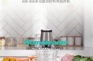 【淘寶必買】一機多用家用绞肉机切碎机搅拌機~蔬菜沙拉機