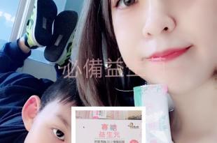 (保養)糖老爹寡糖益生元~保護全家腸胃道得好朋友!!