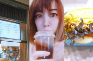受保護的內容: (下午茶)ComeTrue Coffee S 成真咖啡S⾨門市~ 台北忠孝店現在也可以外帶囉!!