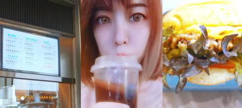 (下午茶)ComeTrue Coffee S 成真咖啡S⾨門市~ 台北忠孝店現在也可以外帶囉!!
