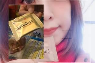 【食品】沙崙玫瑰園~永康肽Lunalisin,非基改大豆酵素健康食品~全家可以一起吃的好食品!!
