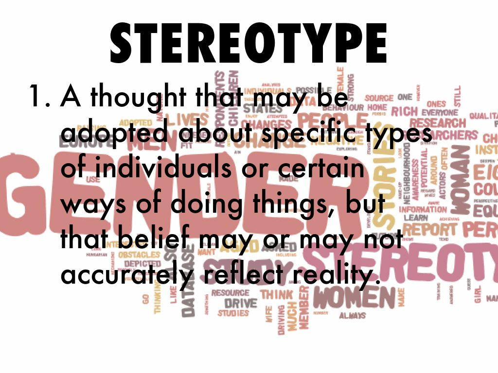 Stereotype Psa By Kimberly Barr
