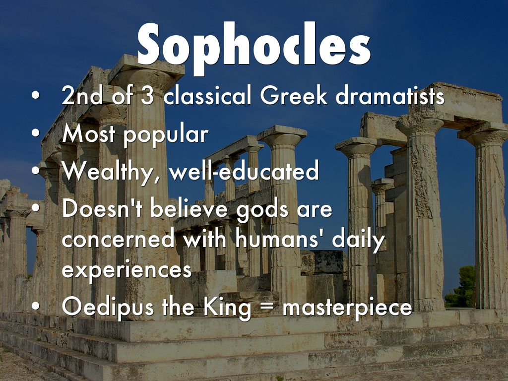 Oedipus The King By Alee Cotton