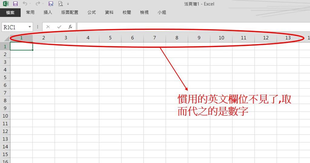 office2007以上版本Excel欄位變數字更改回英文教學