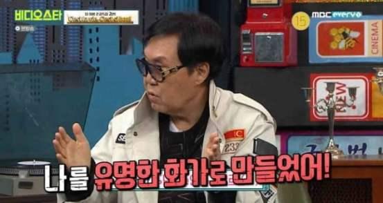 Vis Song Chang-sik Cho Young-nam Women 's Relationship 널리 퍼진 나쁜 X 이야기
