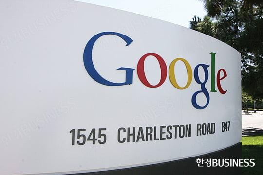 Google 앱 결제 수수료 반감 검토
