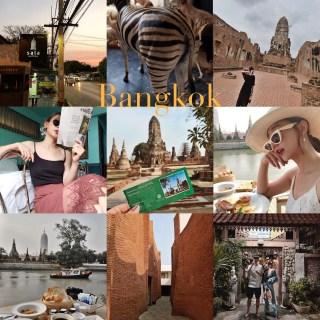 Mercci22 四月泰國大城古蹟之旅   2019購物前的必讀須知