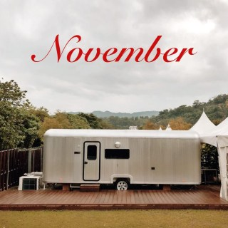 Mercci22 十一月老爺露營車之旅   2019購物前的必讀須知
