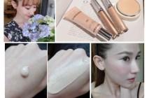 [美妝]GIORGIO ARMANI 雪紡瞬白CC霜SPF35,快速打造蜜月幸福光澤肌!!!