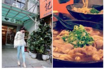 [美食]吃一次就忘不了的味道,韓記老虎麵好銷魂阿!!!!