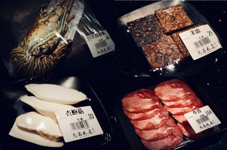 【桃園】中壢烏石水產火鍋超市(烤),原來水產超市熱潮退了是有原因的!