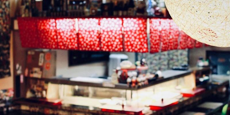 【台北】北投滿足屋日本料理,Ann差點死在這裡!