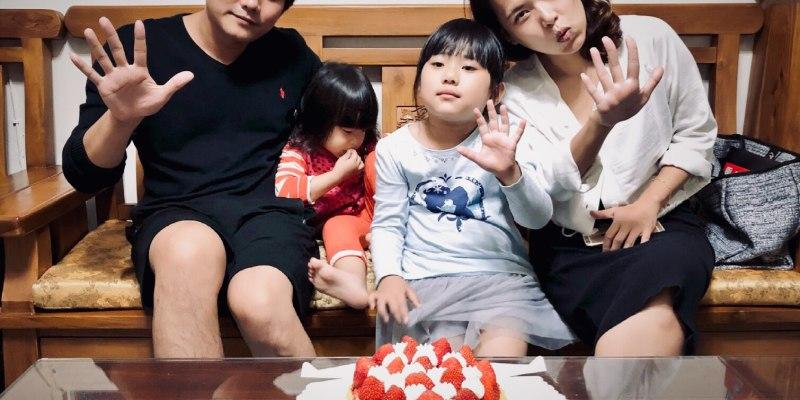 【Yumi生日】Yumi開心過5歲生日,期待興奮幸福滿滿