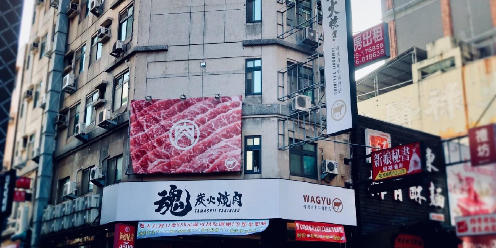 【新竹】新竹魂燒肉日式炭火燒肉,安格斯黑牛套餐的燒肉CP值也太高了吧!