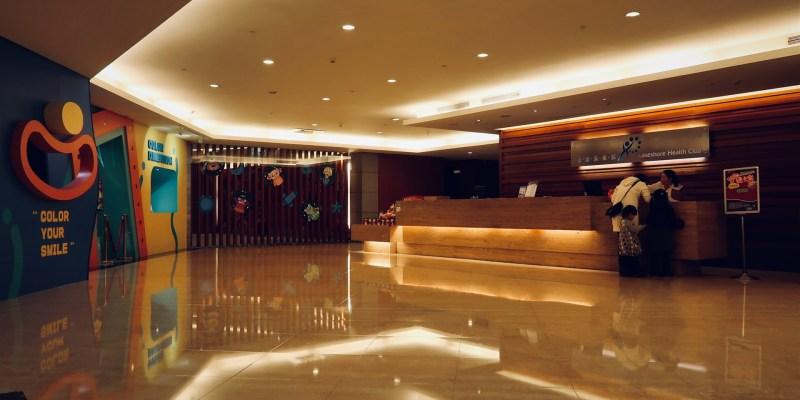 【新竹】煙波大飯店湖濱館-公共設施,小孩的快樂天堂