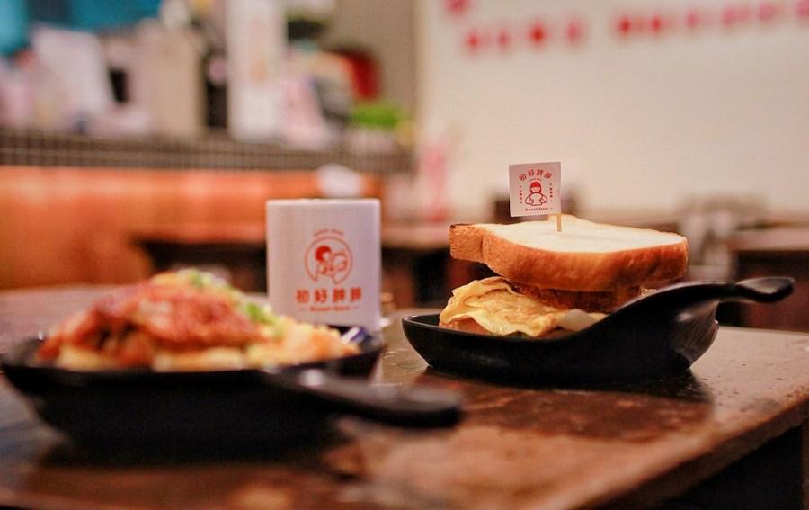 桃園早午餐美食/中壢初好胖胖,美麗妖嬌的老闆娘就是要讓大家吃好又吃胖
