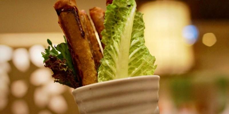 桃園素食料理/台茂漢來蔬食,顛覆傳統獨創食藝的純蔬食料理