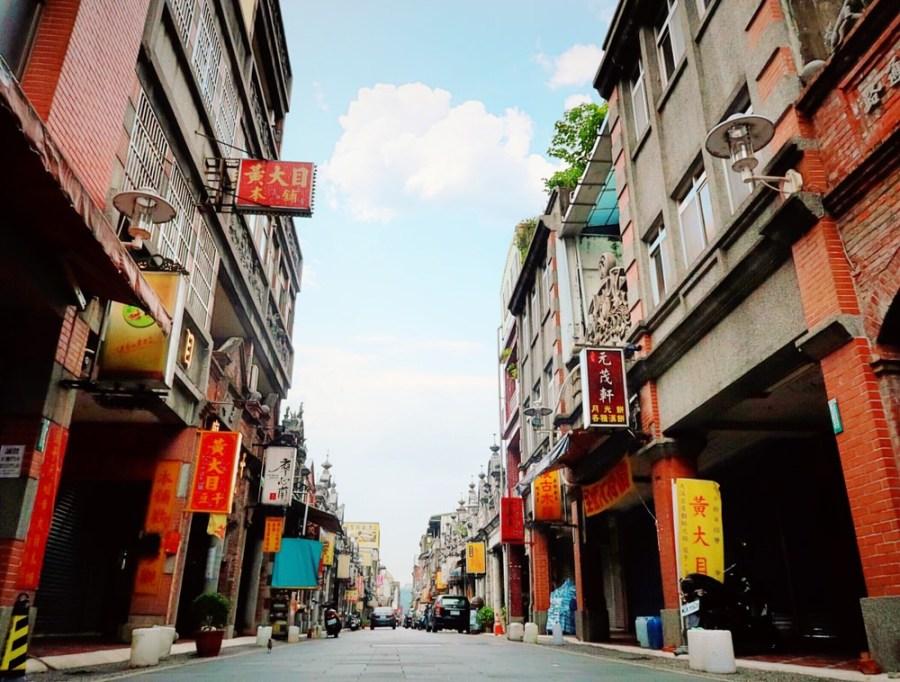 桃園平價美食/大溪老街必吃小吃美食,吃飽喝足漫步老街,你吃過哪幾家?