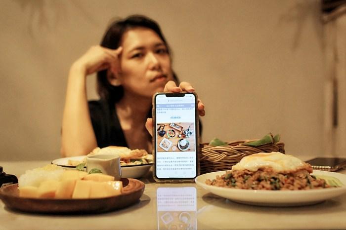 桃園異國料理/中壢阿含thai,道地又好吃的泰式料理餐廳,沒花時間等候絕對吃不到!