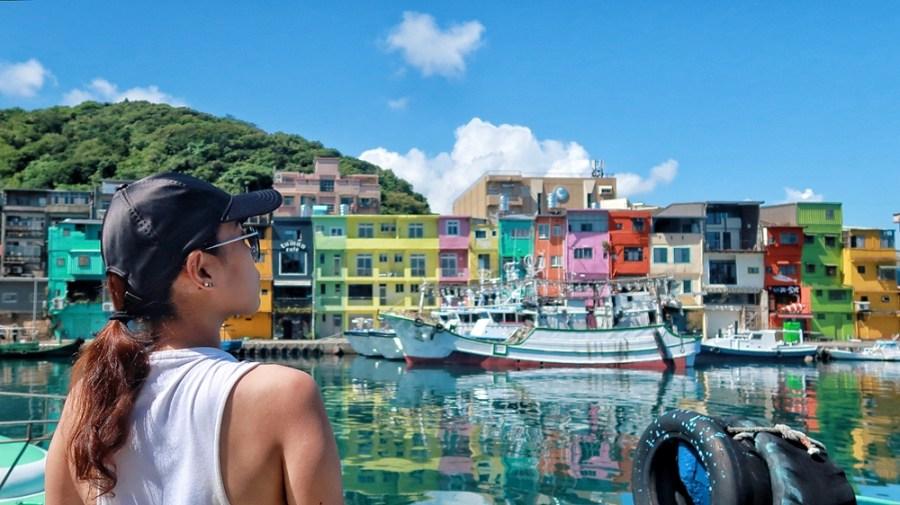 全台觀光漁港(漁市)一次蒐藏,假日來漁港採買魚獲、吃吃喝喝沒煩惱