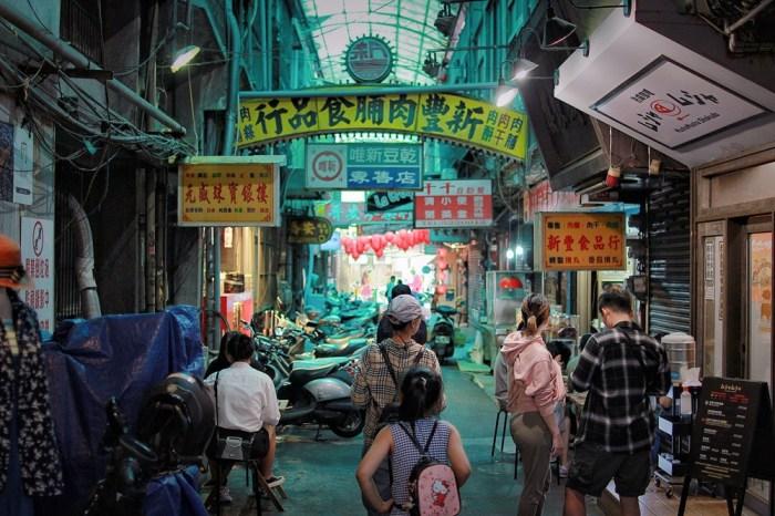 新竹平價美食/百年東門市場美食打卡新地標期待大家歡迎光臨