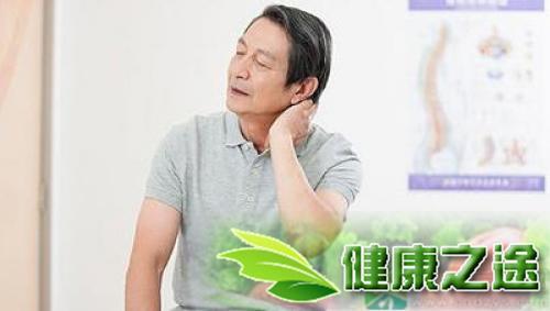 老人突然頭暈嘔吐是什麼原因 - 康途健康百科
