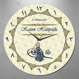 Sevdiklerinize Hediye Osmanlı Tuğralı Duvar Saati