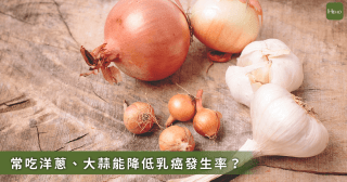 20191223-大蒜洋蔥