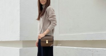 [日常穿搭] ACNE Studios靴+Celine Teen Classic Box包+Vince毛衣+Zara裙(只想簡單穿的日常)