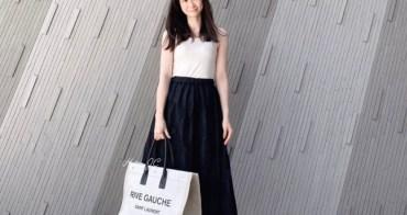Saint Laurent Rive Gauche tote包開箱及心得分享(只怕你東西不夠多的超大時尚美包)
