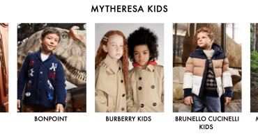 Mytheresa童裝逛街趣(一個讓馬麻和小童都能皆大歡喜的好地方)
