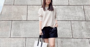 [穿搭] Saint Laurent Rive Gauche tote包+ACNE Studios短靴+Zara/Line & Dot老衣新穿