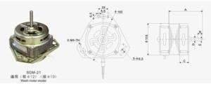 135W washing machine motor manufacturer from China