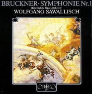 交響曲第1番 サヴァリッシュ&バイエルン国立管弦楽団