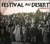 Various/Live From Festival Au Desert Timbuktu