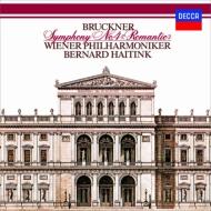 交響曲第4番『ロマンティック』 ハイティンク&ウィーン・フィル