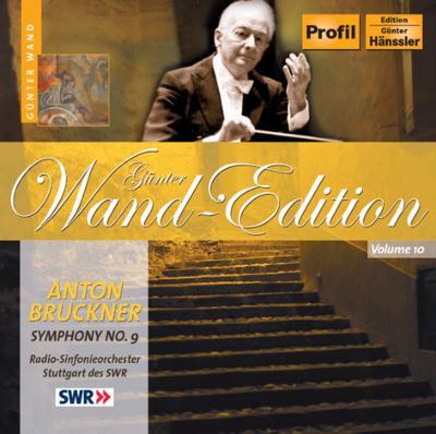 交響曲第9番 ヴァント&シュトゥットガルト放送響(1979年 オットーボイレン・ライヴ)