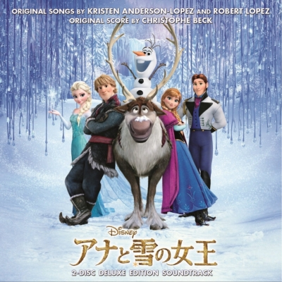 Frozen Original Soundtrack Deluxe Edition Frozen HMV