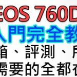 1469590111-9f83989c0c025c0a751161dc4a54e5b8
