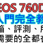 1469593235-9f83989c0c025c0a751161dc4a54e5b8
