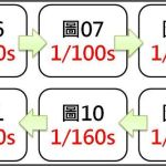 1469605893-70681ec6994f81845a15ed527dbe57c7
